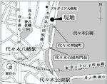 公園現地案内図.jpg